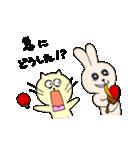 卓球 「 ドラねこ と 愉快な仲間たち 」 2(個別スタンプ:27)