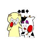 卓球 「 ドラねこ と 愉快な仲間たち 」 2(個別スタンプ:28)