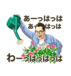 植物男子ベランダー(個別スタンプ:02)