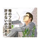 植物男子ベランダー(個別スタンプ:03)