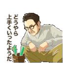 植物男子ベランダー(個別スタンプ:04)