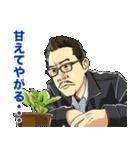 植物男子ベランダー(個別スタンプ:10)