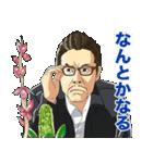 植物男子ベランダー(個別スタンプ:11)