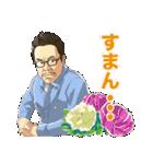 植物男子ベランダー(個別スタンプ:25)