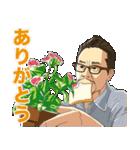 植物男子ベランダー(個別スタンプ:26)