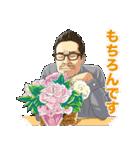 植物男子ベランダー(個別スタンプ:27)