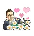 植物男子ベランダー(個別スタンプ:32)