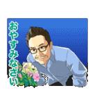 植物男子ベランダー(個別スタンプ:36)