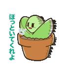 植物男子ベランダー(個別スタンプ:37)