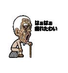 じさま(個別スタンプ:02)
