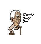 じさま(個別スタンプ:05)