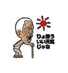 じさま(個別スタンプ:07)