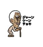 じさま(個別スタンプ:09)