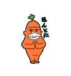 夢見るゴリラ 2(個別スタンプ:01)