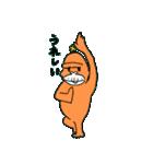 夢見るゴリラ 2(個別スタンプ:02)