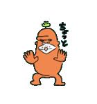 夢見るゴリラ 2(個別スタンプ:04)