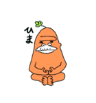 夢見るゴリラ 2(個別スタンプ:08)