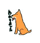 夢見るゴリラ 2(個別スタンプ:36)