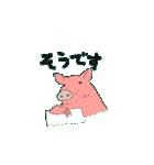 夢見るゴリラ 2(個別スタンプ:40)