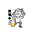 ウータンおじさん(個別スタンプ:16)