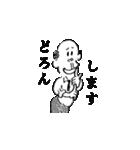 ウータンおじさん(個別スタンプ:31)