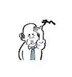ウータンおじさん(個別スタンプ:39)