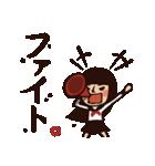 ファイト、応援、がんばれ(個別スタンプ:01)