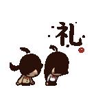 礼(個別スタンプ:30)