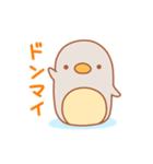 ふうぺんと遊ぼう(個別スタンプ:02)