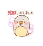 ふうぺんと遊ぼう(個別スタンプ:03)