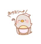 ふうぺんと遊ぼう(個別スタンプ:04)