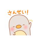 ふうぺんと遊ぼう(個別スタンプ:05)
