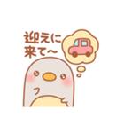 ふうぺんと遊ぼう(個別スタンプ:08)