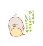 ふうぺんと遊ぼう(個別スタンプ:09)