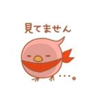 ふうぺんと遊ぼう(個別スタンプ:13)