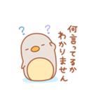 ふうぺんと遊ぼう(個別スタンプ:14)