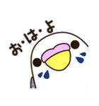 せきせいいんこ! [Ver2]