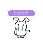 吹き出しウサギ (日本語版)(個別スタンプ:01)