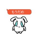 吹き出しウサギ (日本語版)(個別スタンプ:02)