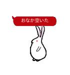 吹き出しウサギ (日本語版)(個別スタンプ:04)