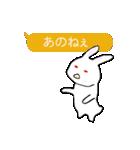 吹き出しウサギ (日本語版)(個別スタンプ:06)