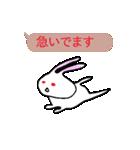 吹き出しウサギ (日本語版)(個別スタンプ:07)