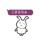 吹き出しウサギ (日本語版)(個別スタンプ:08)