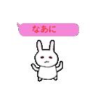 吹き出しウサギ (日本語版)(個別スタンプ:09)