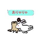 吹き出しウサギ (日本語版)(個別スタンプ:10)
