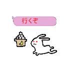 吹き出しウサギ (日本語版)(個別スタンプ:11)