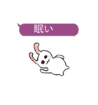 吹き出しウサギ (日本語版)(個別スタンプ:12)