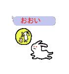 吹き出しウサギ (日本語版)(個別スタンプ:14)