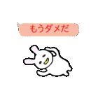 吹き出しウサギ (日本語版)(個別スタンプ:15)