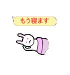 吹き出しウサギ (日本語版)(個別スタンプ:16)